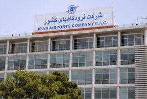 Iranian Airports Company